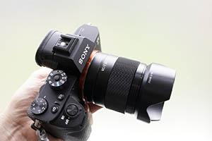 Sony FE 28mm f2 lens and a7RmkII camera